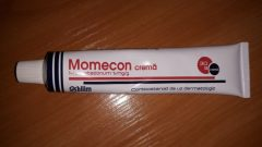 What does Momecon cream do? How to use Momecon cream? Momecon cream price