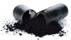 The benefits of activated charcoal are used for skin regeneration!